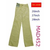 28inch メンズ コーデュロイパンツ アイボリー(ビッグジョン BIG JOHN) MAD452
