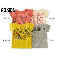 ゆるい雰囲気がとっても可愛い半袖TシャツがF.O.KIDSから入荷しましたっ(●´v`●)♪*どの柄...