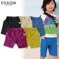 サイドのポケットが履いた時にとっても可愛いハーフパンツがF.O.KIDSから入荷しました(●´v`●...