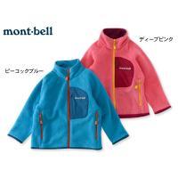 高いストレッチ性を備え、速乾性と通気性に優れたフリース素材を使用したジャケットです。薄手で軽量ながら...