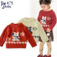 ほっこりとしたクマさんがとっても可愛いセーターが Petit jamから入荷しました( ^ω^ )♪...