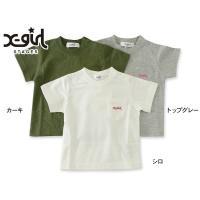 大人気のポケット付きTシャツがX-girl Stagesから入荷しました( ^ω^ )♪*ポケット部...