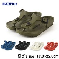 BIRKENSTOCK(ビルケンシュトック)の定番モデルであり、日本人に馴染みの深い、鼻緒タイプのG...