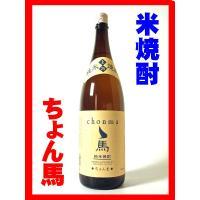 清酒「白鷹」で有名な白鷹(株)さんの造る本格純米焼酎です。高級酒造米である「山田錦」を主原料として灘...