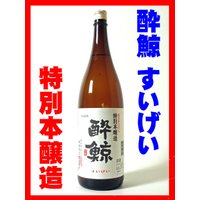 酔鯨酒造さんは土佐の淡麗辛口酒の代表的存在の蔵元です。 ■酒米の個性をお酒の味わいとして生かし、料理...