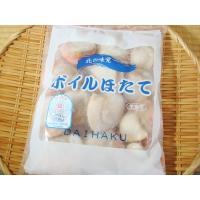 とても新鮮な北海道産ホタテ貝柱です。 解凍後にそのままお召し上がりいただけるタイプなので用途は色々で...