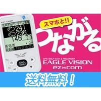 『朝日ゴルフ EAGLE VISION EZ COM EV-731』 【スマートフォンと連携対応。専...