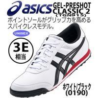 『アシックス GEL-PRESHOT CLASSIC 2 シューズ 日本正規品 (TGN915)』 ...