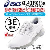 『アシックス GEL-ACE PRO 3 BOA 日本正規品 (TGN919)』 ●あらゆるライで優...