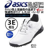 『asics GEL-ACE TOUR Boa 2 シューズ 日本正規品 (TGN913)』 【限定...