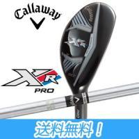 『2015年 Callaway XR Pro Utility Hybrid 日本正規品』 ●反発性能...