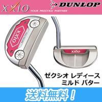 『DUNLOP XXIO MILLED PUTTER 日本正規品』  打感のよい削り出し製法  ヘッ...