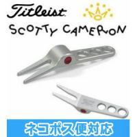 『Tiltist Scotty Cameron Pivot Tool(グリーンフォーク)』 ●重量:...