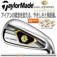 『テーラーメイド GLOIRE G 単品アイアン 日本正規品』 ●貫通型スピードポケットと360°ア...