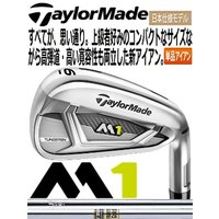 『TaylorMade M1 (エムワン) アイアンセット 日本正規品』 ●すべてが、思い通り。上級...
