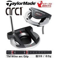 『テーラーメイド ARC1 日本正規品』 ●ボールとカップをゴルファーの直感で結ぶハイパフォーマンス...