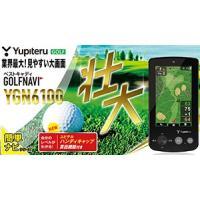 『ユピテル ゴルフ YGN6100 高低差表示機能付GPSゴルフナビ 』 【業界最大!見やすい大画面...