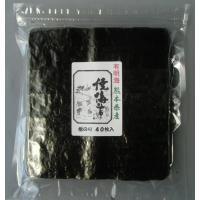 海苔40枚 有明海熊本県産 焼き海苔 ポスト投函
