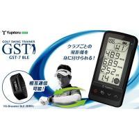 『ユピテル ゴルフ ゴルフスイングトレーナー GST-7 BLE』 【ブレスレット型ゴルフナビYG-...