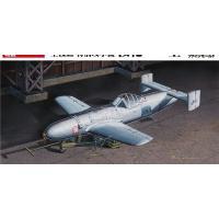 ■メーカー名:ファインモールド ■飛行機モデル組立キット プラモデル ■桜花は昭和20年に実戦へ投入...