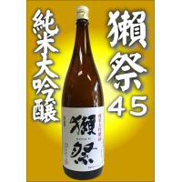 日本酒 だっさい獺祭 純米大吟醸45 1800ml 定価販売 山口県 旭酒造 お一人様6本まで