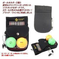 ■パークゴルフ・グルンドゴルフにお使いいただけます ■小物も収納できる、使いやすい便利なポーチ!