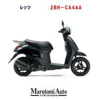 在庫有り レッツ 新車 黒 カード支払いOK スズキ SUZUKI 2020年モデル 50ccスクーター 原付 2BH-CA4AA ブラヴォドブラック