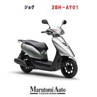 カード支払いOK 新車 YAMAHA ヤマハ ジョグ JOG 2018年モデル 原付 バイク 50cc 2BH-AY01 銀 マットシルバー