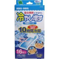 冷やし増す 冷却シート 大人用 ミントの香り 16枚入 冷やす 水性ジェル 頭痛・歯痛、勉強・仕事 ...