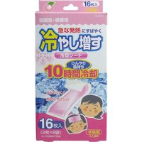 冷やし増す 冷却シート 子供用 ももの香り 16枚入 水性ジェル おでこ ひたい 発熱 弱酸性、微香...