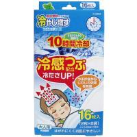 冷やし増す 冷感つぶ入冷却シート 大人用(子供兼用) ミントの香り 16枚入 水性ジェル 冷やす 冷...