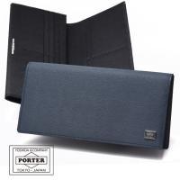 牛革にエンボス加工を施したスタンダードな長財布です。フラップ裏や正面のカードポケットでかさばるカード...