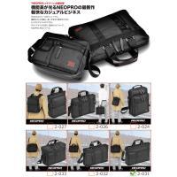 YS-maruzen-bag:2-031-01