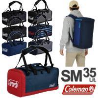 背負える3WAYボストンバッグです。リュックベルトを調節してショルダーバッグとしても使用可能。メイン...
