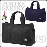 A4サイズ収納可能な、お洒落なトートバッグです。持ち手が長いので肩からもかけられます。内側のポケット...
