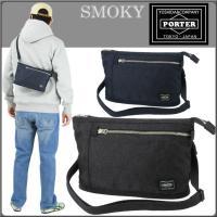 お財布やスマホ・ケータイ、デイリーに必要な小物収納に最適なサイズのショルダーバッグです。メイン部内側...