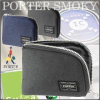L字型ファスナータイプのコンパクトサイズの御財布です。ポケットにもスッポリと収まるサイズで、カバンの...