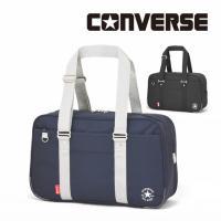 コンバースのナイロンスクールバッグです。大きめサイズなのでA4ファイルもしっかり収納、お弁当箱も収納...