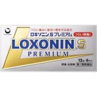 「ロキソニンSプレミアム 12錠」は、『速さ、効きめ、やさしさ』の3つを同時に考えたプレミアム処方の...