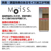 下駄箱 シューズボックス 収納 完成品 アーヴァイン 75HI|marvelous-furniture|02