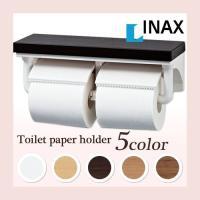 【激安のためお一人様1個まで】トイレットペーパーホルダー CF-AA64KU INAX/イナックス/LIXIL/リクシル 棚付二連紙巻器 インテリアリモコン対応 CFAA64KU