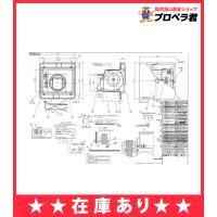 【あすつく】パナソニック 換気扇 GYB349000146 UBF-101W 端子台付  (旧:エア...