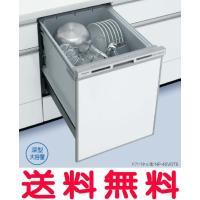パナソニックのビルトイン食器洗乾燥機は、すべて日本製です。 先進の洗浄力や使いやすさを追求しました。...