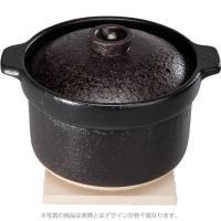 ●リンナイDELICIAシリーズオプション● 「DELICIA」シリーズ専用の炊飯土鍋「かまどさん自...
