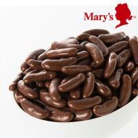 ご用途:【洋菓子】【チョコレート】【スイーツ】【景品】【プレゼント】【おやつ】【おまけ】【ギフト】【...
