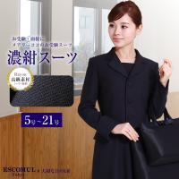 ■全体的な印象 すっきりとした襟元と前身頃の3つの共布のボタンが特徴的。 誠実なテイストを演出するの...