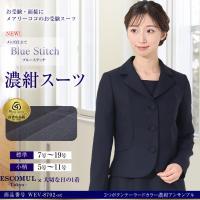 ■全体的な印象   ウール50%混紡で、温かみのあるしっかりとした素材。高級感も兼ね備えた風格に。 ...