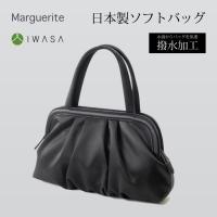 フォーマルバッグ  岩佐 日本製 ソフトバッグ ブラックフォーマル 喪服 礼服 レディース バッグ