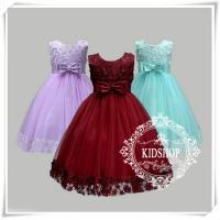 5222f0b390b53 ドレス(子ども用) ランキングTOP20 - 人気売れ筋ランキング - Yahoo ...