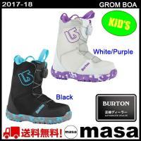 BURTON キッズ ブーツ バートン 送料無料